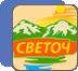Учебно-оздоровительный центр «Светоч»