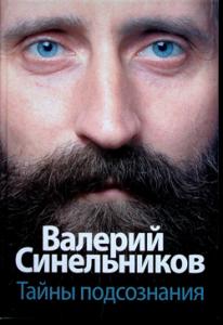 book11-206×300