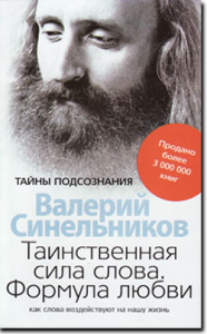 book2_t1-186×300