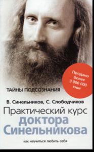 kurs_t1-186×300