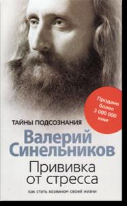 privivka_t1-186×300