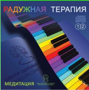 raduzhka1-298×300