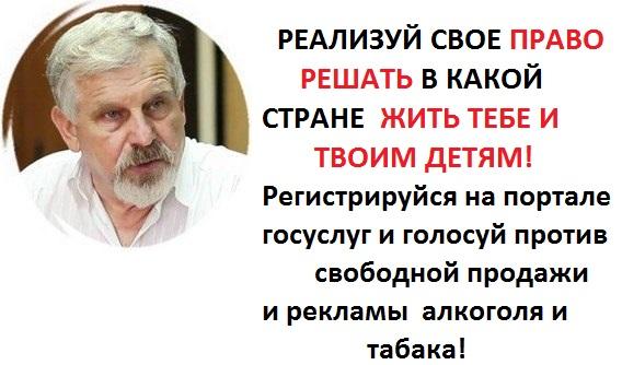 Жданов АКЦИЯ