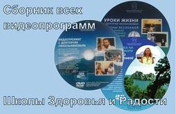флешкавидео-1