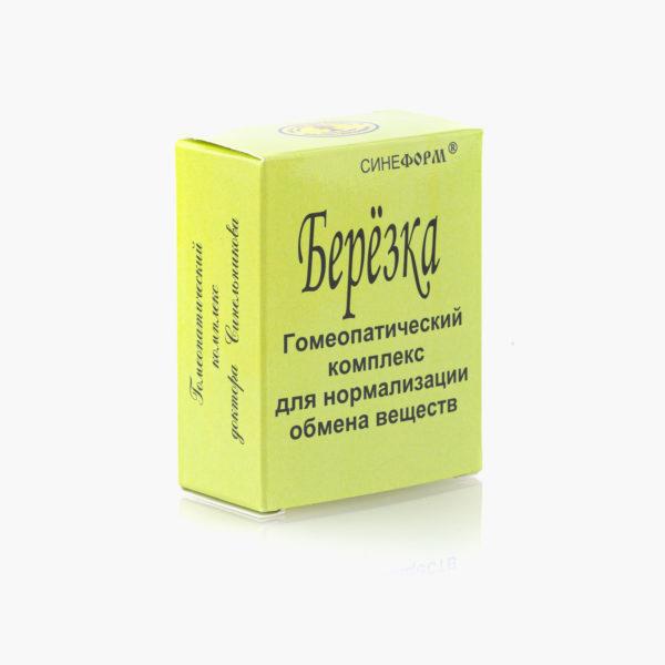 Гомеопатический препарат «Березка»