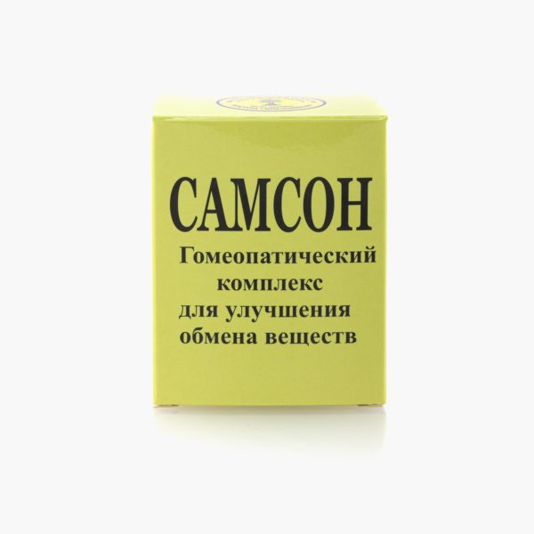 Гомеопатический комплекс «Самсон»