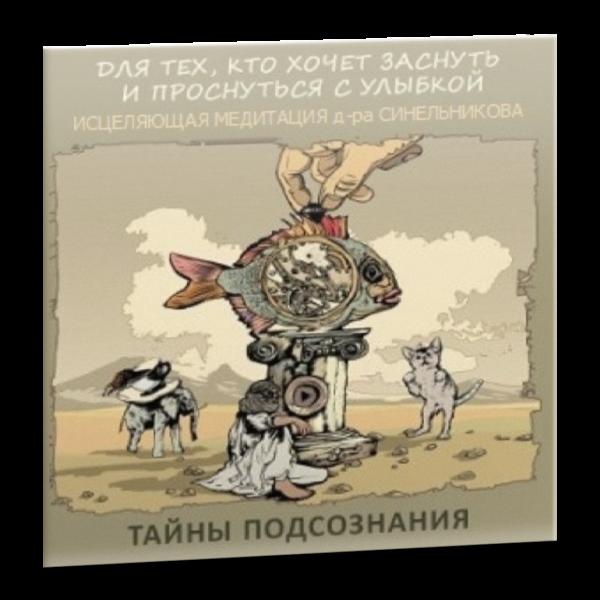 zasnut_i_prosnutsja_s_ulibkoj